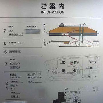 展示場は、5,6階です