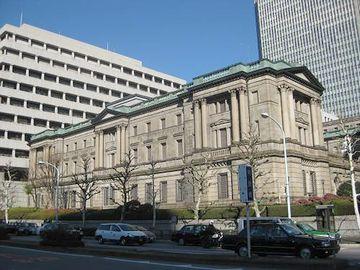今も残る日本銀行本店