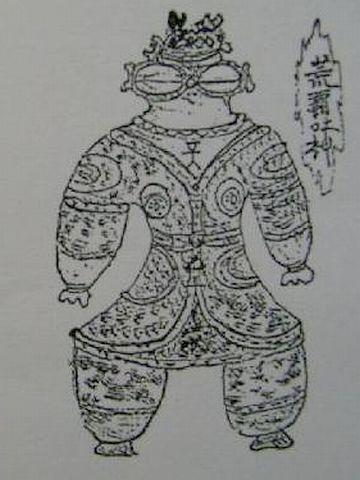 遮光器土偶の姿をした「荒覇吐(アラハバキ)」神も登場します