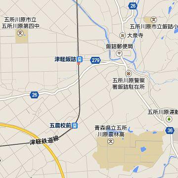 『五農校前』を出ると、列車の方向が、東から北に変わります