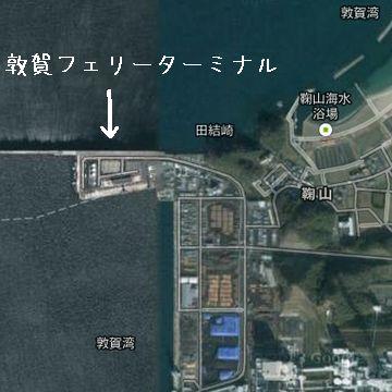 敦賀フェリーターミナルは、港の先っぽに突き出たところですね