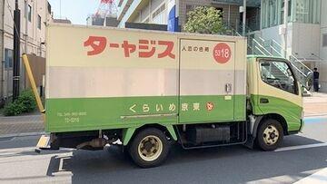 「スジャータ」のトラック