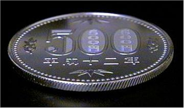 500円硬貨だけは、ギザが斜めに入ってます。高度な技術なのだとか。