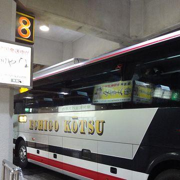 越後交通のバスです