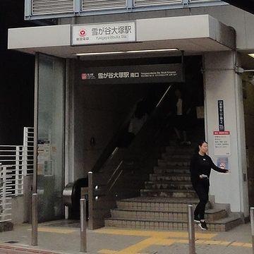 東急池上線の雪が谷大塚駅
