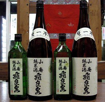 『飛良泉 山廃純米酒』