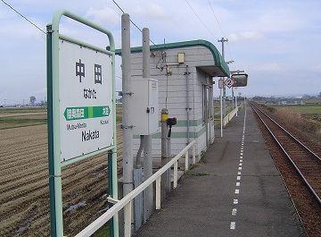 五能線『中田(なかた)駅』