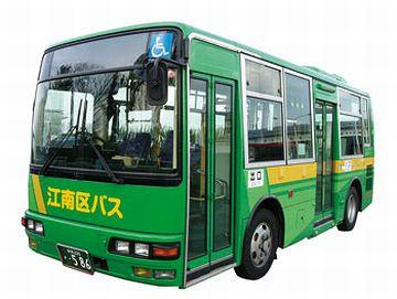 区が、大型スーパーを通るバスを運行