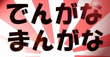 大阪弁じゃないんですか?