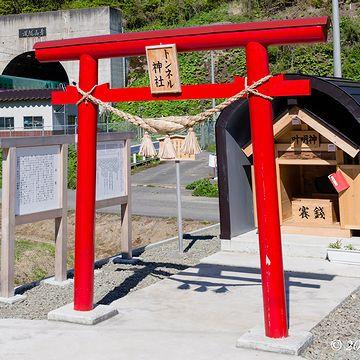 北海道側の入口がある今別町には、こんな神社が