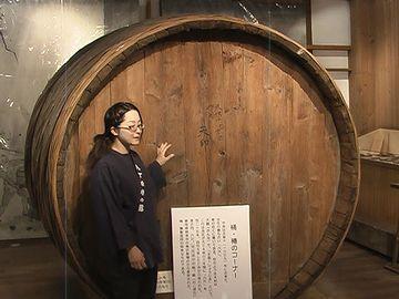 直径六尺の味噌樽