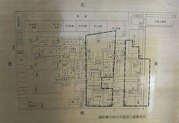 『南町奉行所(今の有楽町駅前にありました)』平面図