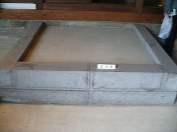 斜陽館の風呂の跡