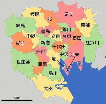 東京23区の面積