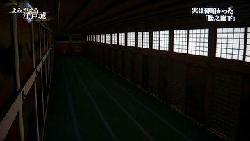 江戸城『松の廊下』。時代劇では、庭に面した明るい廊下として描かれますが……。実際は、板戸で閉ざされて暗かったそうです。