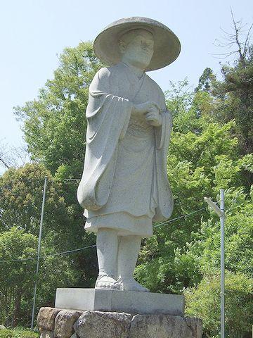 湯郷温泉(岡山県美作市)にある『円仁法師像』