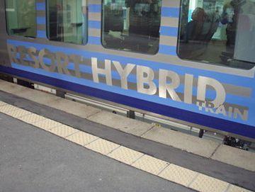 リチウムイオン蓄電池を組み合わせた、ハイブリッド車両なんです