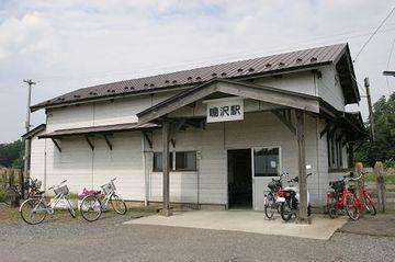 2010年当時の『鳴沢駅』駅舎