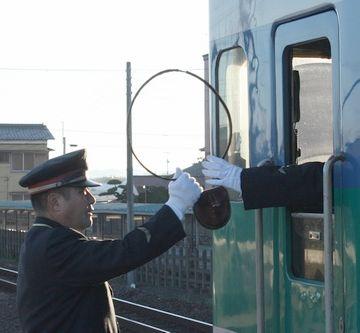 久留里線『横田駅(千葉県袖ケ浦市)』(2009年12月19日)