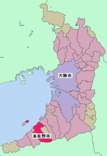 大阪の泉佐野市に、齋藤の総本家