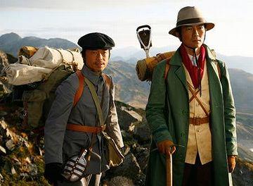 近代装備を備えた山岳会