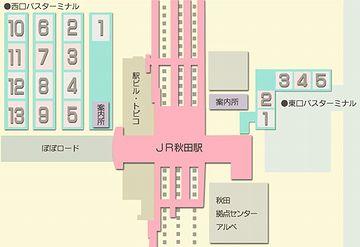 秋田駅・バス乗り場