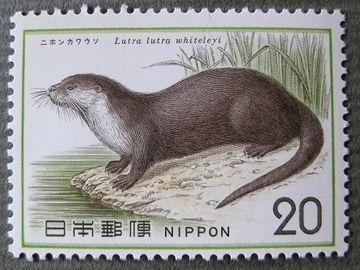 1974年6月発行の切手