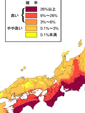 地震の確率。岡山県北部、めっちゃ低そうです。