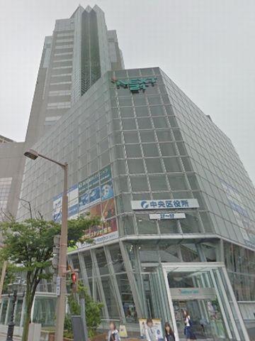 新潟市の中央区役所