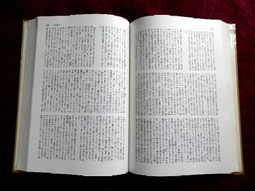 昭和40年代の筑摩書房『日本文学全集』。なかなかページが進みませんね。