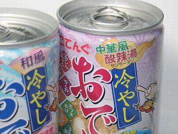 夏場は、冷やした缶も売ってますけど……