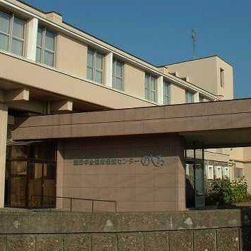 昔の国民年金健康保養センター