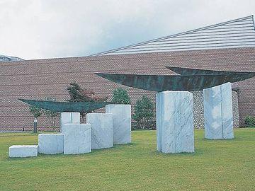 長岡市にある新潟県立近代美術館