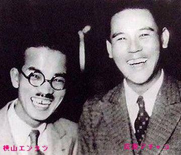 吉本興業の漫才師。大正から昭和にかけて活躍しました。