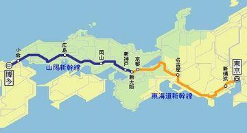 東京から九州方面は、西に伸びてる