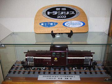 津軽鉄道本社にあるストーブ列車を引く気動車の模型