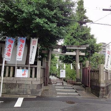 『素盞雄(すさのお)神社』