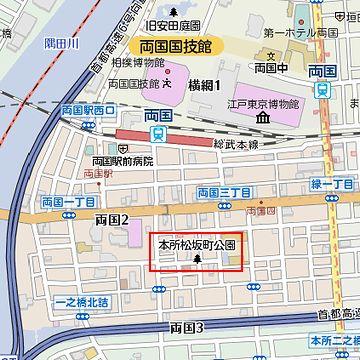吉良邸跡の一部は、『本所松坂町公園』になってます