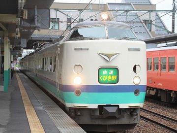 新津駅の『くびき野』。これは、17:19発の4号のようです。