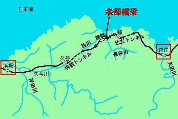 香住駅を13時15分に発車しました
