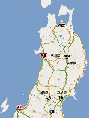 新潟秋田間って、けっこう遠いですね。仙台より遠いんだ。