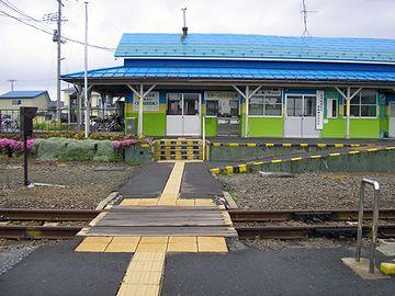 駅はさすがに『陸奥横浜(むつよこはま)』ですけど
