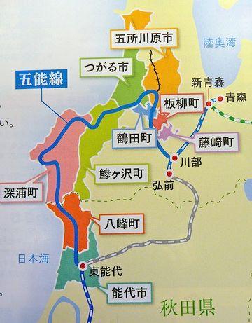 五所川原線と能代線が両側から伸びて繋がったのが、五能線です