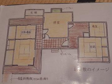 この建物の間取り図がありました