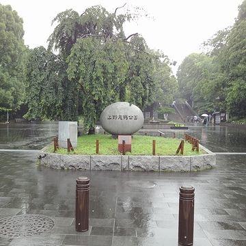 『上野公園』入口