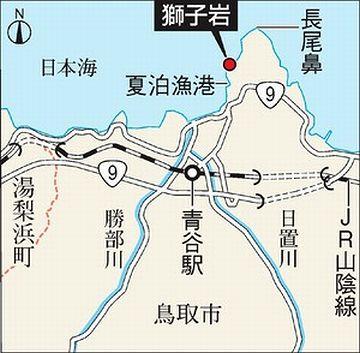 鳥取にも、夏泊という場所があるそうで……