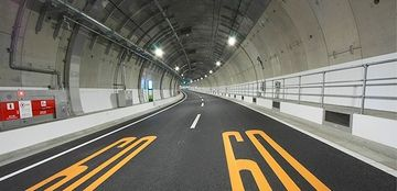 『山手トンネル』
