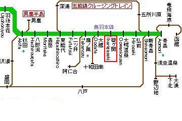 『碇ヶ関』は、もう、秋田県境に近いあたりです
