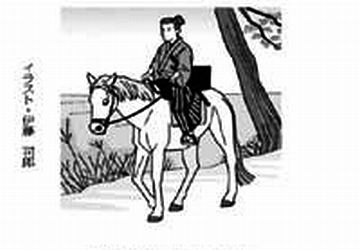 江戸時代末期の徳島の女医・稲井静庵(いないせいあん)