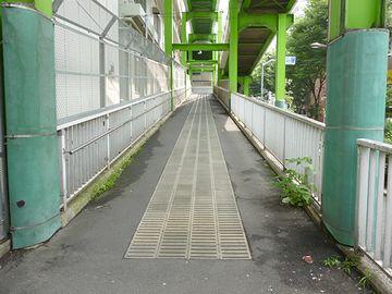 歩道橋の平坦部